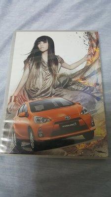 張惠妹A-Mei / 世界巡迴演唱會獨家限定版TOYOTA巨星饗宴 CD
