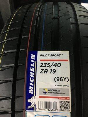 百世霸定位米其林latitude sport 3輪胎295/40/20 10000完工 保時捷 凱燕 pzero LS3