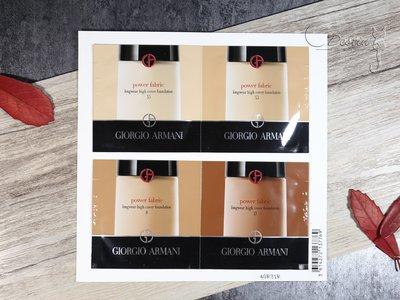 Giorgio Armani 亞曼尼 完美絲絨水慕斯粉底液 四色試色卡 1ml *4 全新 現貨