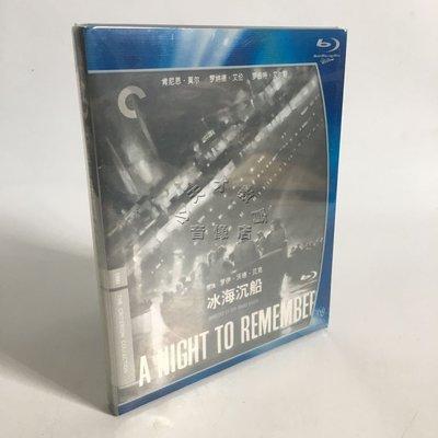 電影藍光碟BD25冰海沉船 A Night to Remember難忘之夜高清 精美盒裝