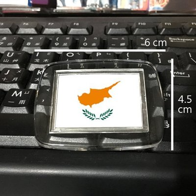 〈世界國旗〉賽普勒斯 國旗 磁鐵 吸鐵 Cyprus