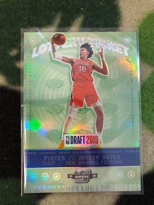 2019/20 Contenders Lottery Ticket Jaxson Hayes Silver RC