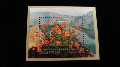 【大三元】韓國郵票- H21新票(1988)小全張1張~原膠
