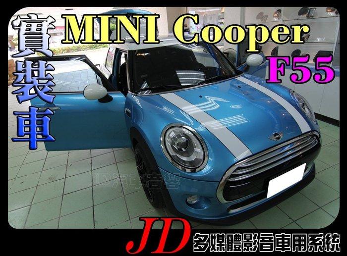【JD 新北 桃園】MINI Cooper F55 PAPAGO 導航王 HD數位電視 360度環景系統 BSM盲區偵測 倒車顯影 手機鏡像。實車安裝 實裝車