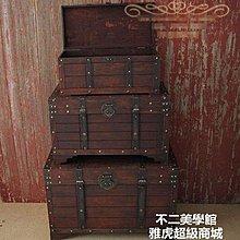仿古大木箱 茶幾箱 復古大木箱子 收納箱 櫥窗擺設裝飾箱復古箱Lc_700