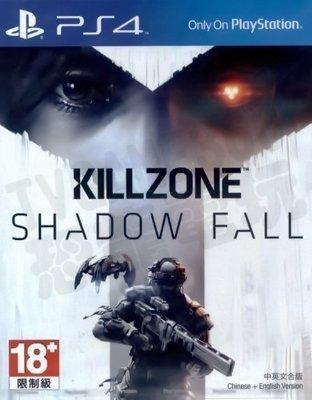 【二手遊戲】PS4 殺戮地帶 闇影墮落 KILLZONE SHADOW FALL 中文版【台中恐龍電玩】