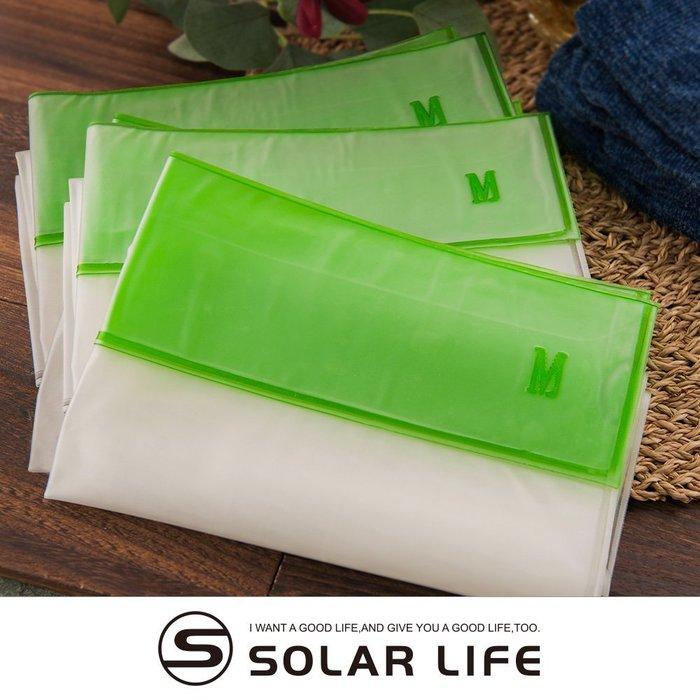 索樂生活  靜電式真空壓縮袋 中型輕鬆捲收納組(M-3入).真空收納袋 靜電壓縮袋 如意縮 衣物收納 出國旅遊衣物壓縮