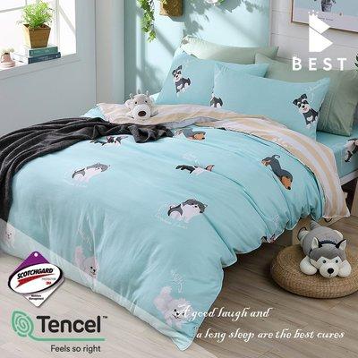天絲床包兩用被四件組 特大6x7尺 親密夥伴  3M吸濕排汗 床高35cm BEST寢飾