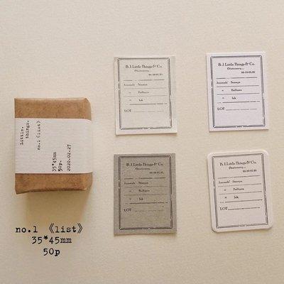 米奇飛飛~【現貨】是拌飯啊 小標簽001 No.1 list specimen.a b 便簽