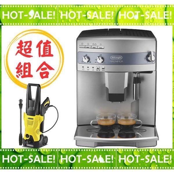 《台南佳電+贈高壓清洗機》Delonghi ESAM 03.110.S 迪朗奇 心韻型 義式 全自動 咖啡機