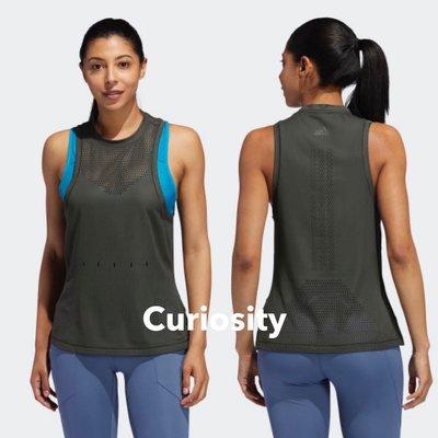 【Curiosity】adidas 女款洞洞設計透氣運動背心 XS號(UK4-6)  深綠色 $1990↘$1099免運