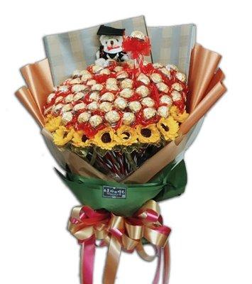 娃娃屋樂園~?60顆豪華金莎花朵+10朵向日葵芬香抽取式花束(巨型花束) 每束2600元/畢業花束/給畢業生滿分祝福