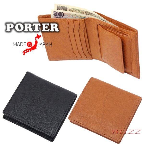 巴斯 日標PORTER屋-二色預購 PORTER METRO 軟皮革二折短夾-箱式零錢袋 245-06062