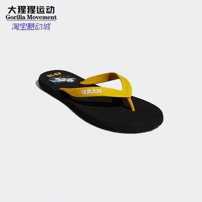 #Adidas/阿迪達斯正品neo EEZAY FLIP FLOP男女運動涼拖鞋FX3990