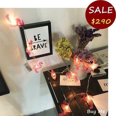Buy Me 夏最新款房間擺設火烈鳥吊燈串 燈泡 裝飾燈 燈具 (1串10個)