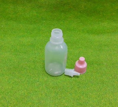 【五旬藝博士】塑膠容器 30ML 滴管滴瓶 胖胖瓶 尖嘴瓶 桃園市