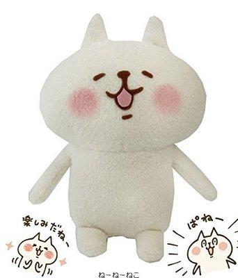 尼德斯Nydus~* 日本正版 卡娜赫拉的小動物♡ 可愛萬物論 P助 粉紅兔兔 小貓 絨毛玩偶 娃娃 約16cm