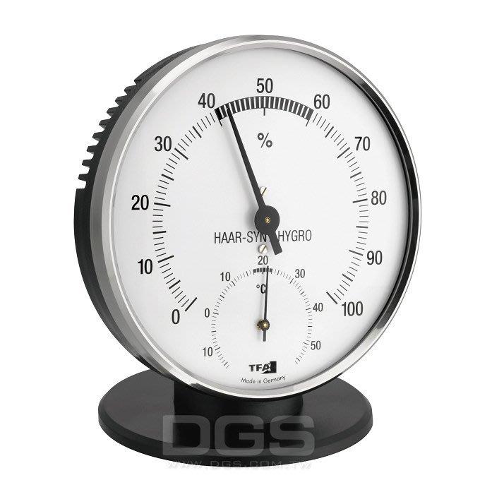 『德記儀器』TFA  毛髮溫濕度計 指針型 附座  Thermo-Hygrometer, with stand