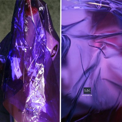 薰衣草紫色幻彩鐳射膜布料 果凍膜服裝防水面料優于pvc皮革衣服布 桌布 手工藝材料包 拼布 門簾 窗簾布【最小尺寸】