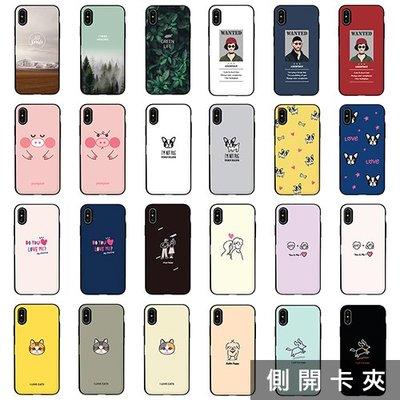 TR-93│韓國 圖案插畫 手機殼│側開卡夾│iPhone X XS MAX XR 11 Pro
