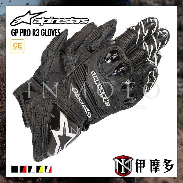 伊摩多※義大利 GP PRO R3 GLOVES A星 碳纖維 歐盟認證 競速 長手套 5色 / 黑