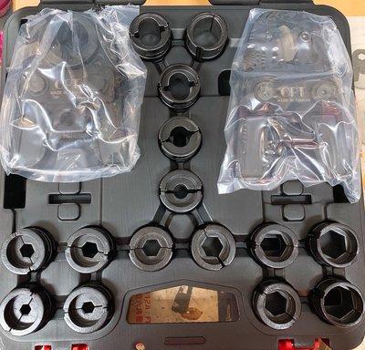 *久聯五金* OPT WL-C325 電纜剪 六角端子壓接工具配件 壓接機模具組 17件組
