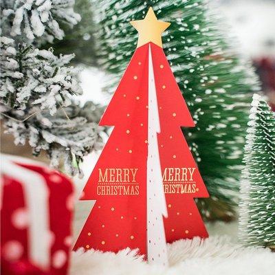 圣誕節送禮賀卡 創意生日賀卡手工diy代寫祝福簡約感恩空白卡片#禮品盒#包裝盒#創意#禮物盒