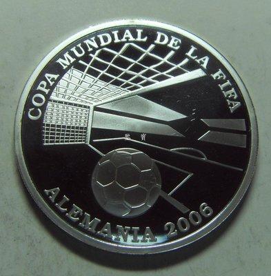 【鑒 寶】(世界各國錢幣)巴拉圭 2004年 1瓜拉尼 德國世界盃足球賽 美洲預選賽紀念 大銀幣 BTG3058