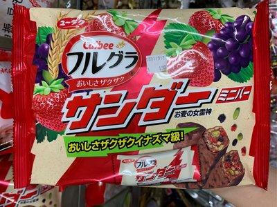 愛買JAPAN❤日本 有樂 麥片雷神巧克力棒 水果麥片 雷神巧克力 現貨