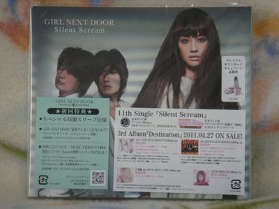 Girl Next Door cd=Silent Scream (2011年發行,全新未拆封)