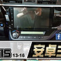 豐田TOYOTA ALTIS 13~ 16年 安卓專用機...