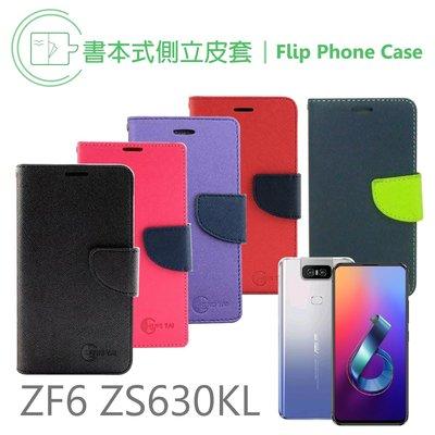 經典皮套 華碩ASUS ZenFone 6 (ZS630KL) 6.4 保護套 TPU軟殼 手機支架 翻蓋皮套