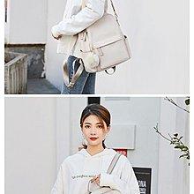 EmmaShop艾購物-韓國同步簡約輕量尼龍防盜設計2WAY後背包/白色/可肩背/附毛毛吊飾