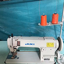 工業DY縫紉機 日本制 DU-141型 單針DY車上下送厚物料·如皮包帆布.帳篷.防水布',皮革,贈LED工作燈