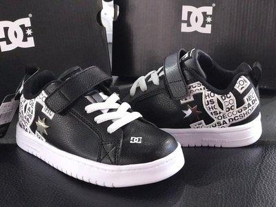 5號倉庫 DC 中童 復古慢跑鞋 DK204601ZBLW(Q161) 魔鬼氈 止滑 耐磨 輕量 原價1980 現貨