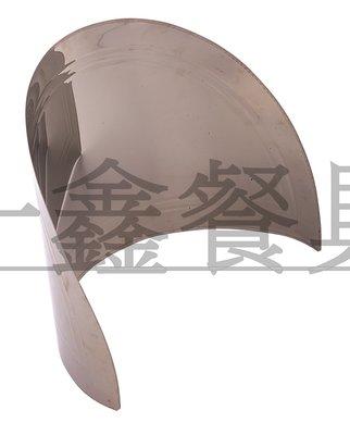 一鑫餐具【砧板圍 /大 (B0391)】爐圍爐架砧板圍