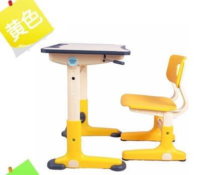 (韓國熱銷) HanU兒童健康全成長書桌椅(桌+椅) - 黃色(簡易DIY)