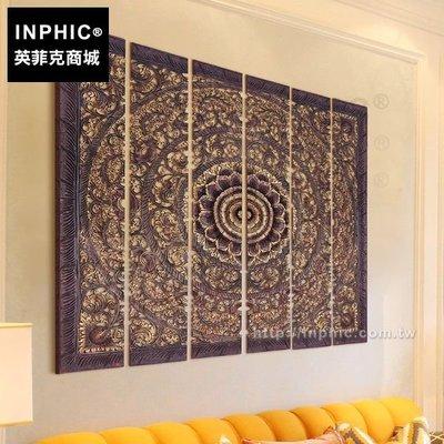 INPHIC-彩色做舊掛飾鏤空板工藝品...
