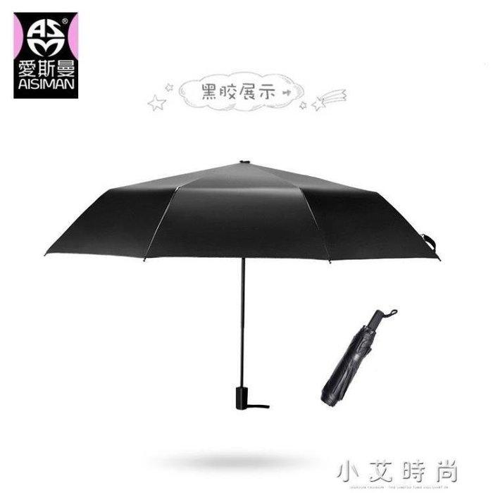 YEAHSHOP 雨傘 森繫小清新雨傘女防曬防紫Y185