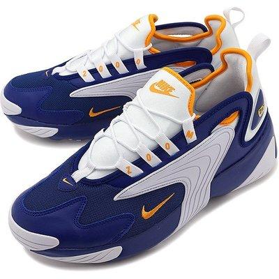 =CodE= NIKE ZOOM 2K 復古透氣網皮革慢跑鞋(深藍白黃) AO0269-400 老爹鞋 健走 厚底 男女