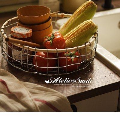[ Atelier Smile ] 鄉村雜貨 北歐風 INS 鐵製工業風 收納籃 網格鐵籃 雞蛋籃  #B款 (現+預)