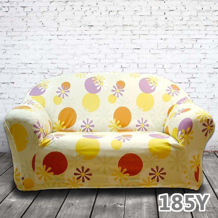 昀谷傢飾 / 彈性沙發罩(沙發套) / 出清沙發罩 / 2人座