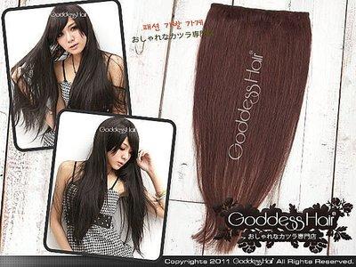 *GoddessHair*【HU0032】24吋5夾100%真髮接髮片 免費縫製髮量加厚款 可染燙 下殺1990