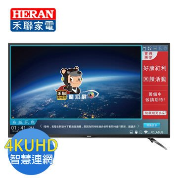 ☆天辰通訊☆中和 NP 跳槽 中華 1799 搭 HERAN 禾聯 43型 4K 液晶顯示器 電視 HD 43UDF28