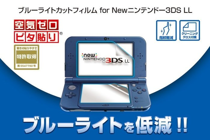 NEW 3DSLL 螢幕保護貼 保護貼 主機 直 100元 桃園~蝦米小鋪~