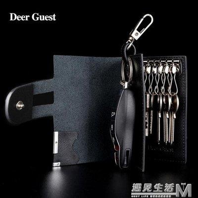 男士大容量鑰匙包腰掛零錢包卡包男女式頭層牛皮汽車鎖鑰匙扣    全館免運