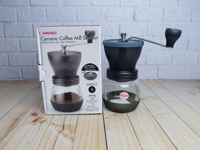 🔥【HARIO】簡約手搖磨豆機✰MSCS-2TB✰陶瓷磨豆器/研磨咖啡/便攜磨豆器/不鏽鋼/手沖咖啡【公司貨/附發票】