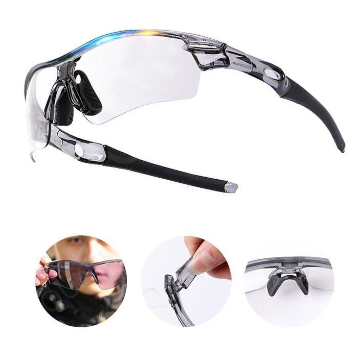 (免運)TORE 感光變色眼鏡 自動感光眼鏡 變色眼鏡 變色偏光眼鏡 運動眼鏡 太陽眼鏡 墨鏡 方程式單車 AC