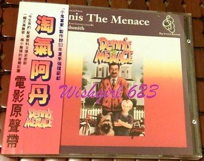 歐美電影:『Dennis the Menace/淘氣阿丹』經典喜劇電影原聲帶CD (絕版品)~ 交響樂、配樂o.s.t