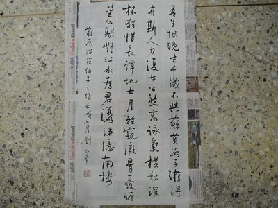【練家字畫店~收購張大千字畫】劉太希,書法作品